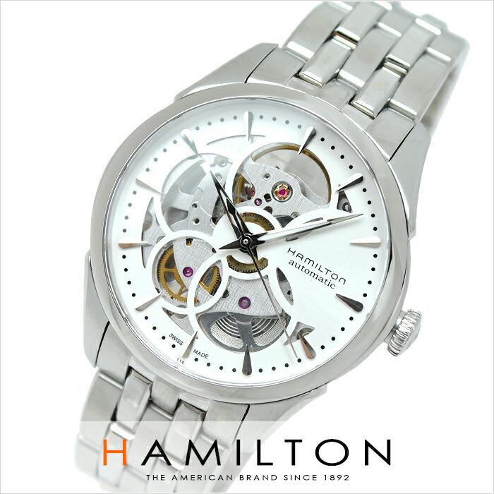 ハミルトン ジャズマスター ビューマチックスケルトンレディ H32405111 レディース