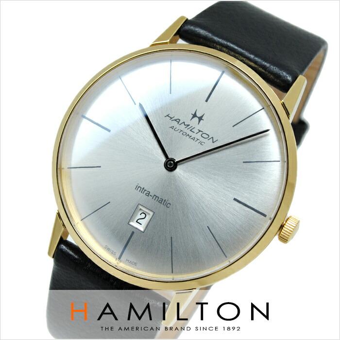 ハミルトン イントラマティック H38735751 メンズ