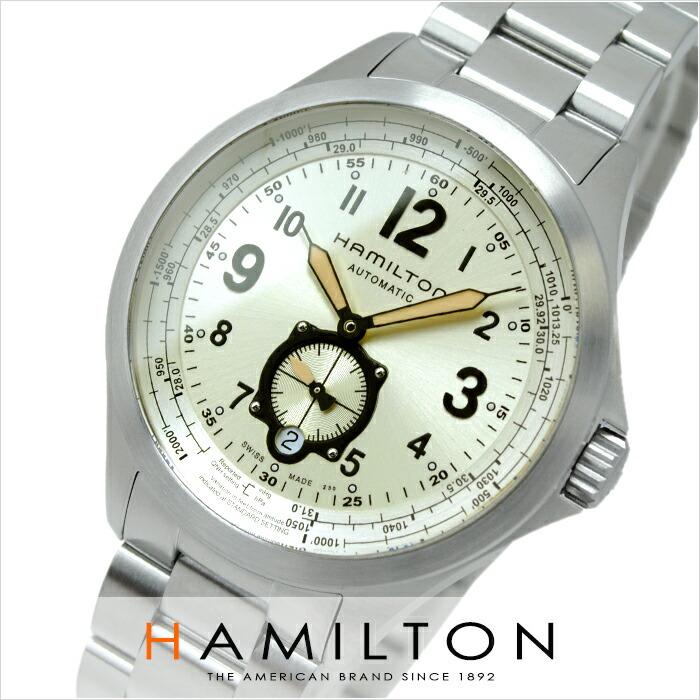 ハミルトン カーキ アビエイションQNE H76655123 メンズ