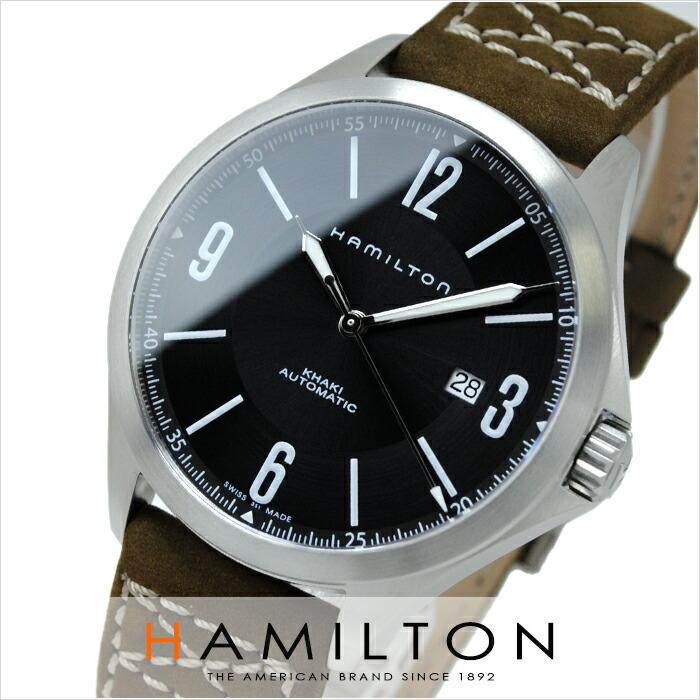 ハミルトン カーキ アビエイション H76665835 メンズ
