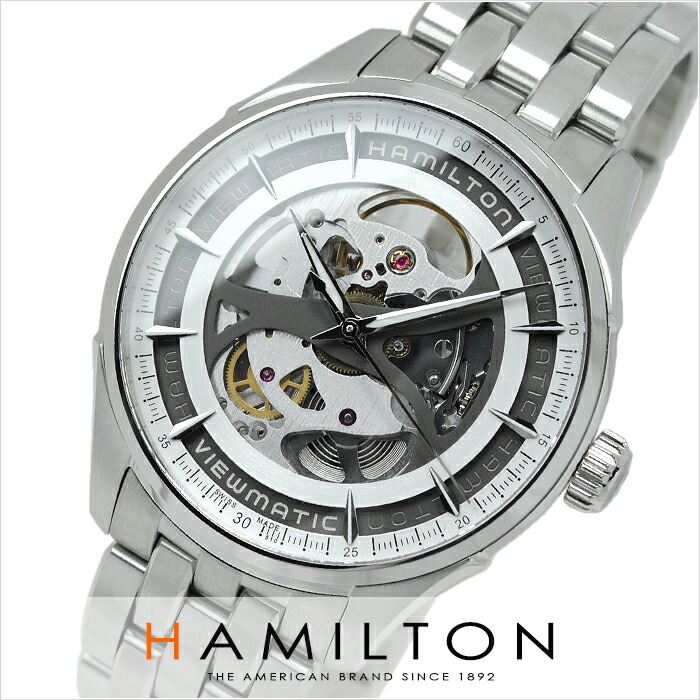 ハミルトン ジャズマスター ビューマチックスケルトン H42555151 メンズ