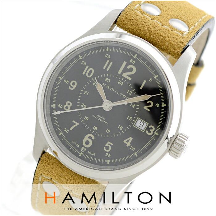 ハミルトン カーキ  H70595593 メンズ