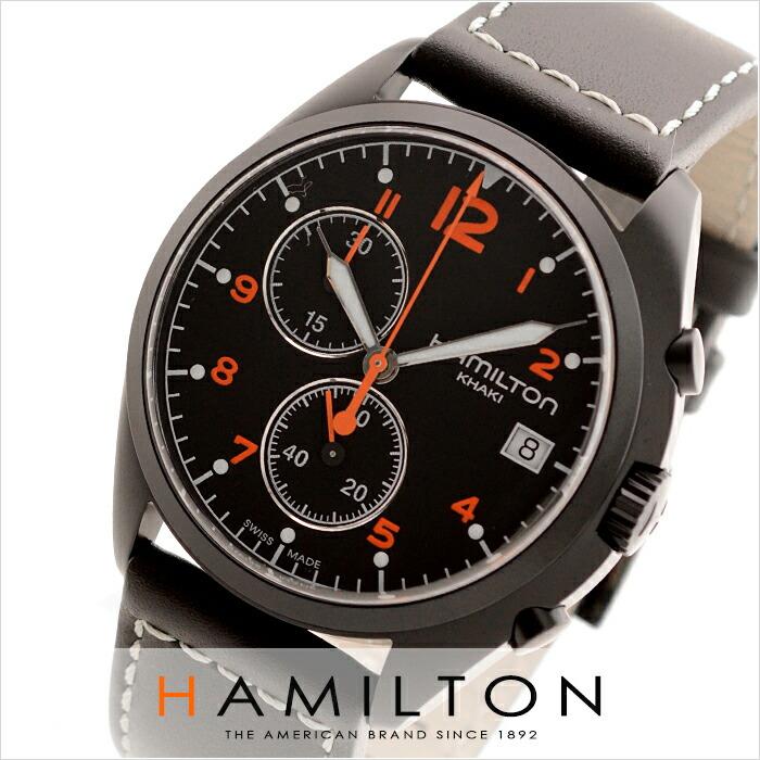 ハミルトン カーキ  H76582733 メンズ