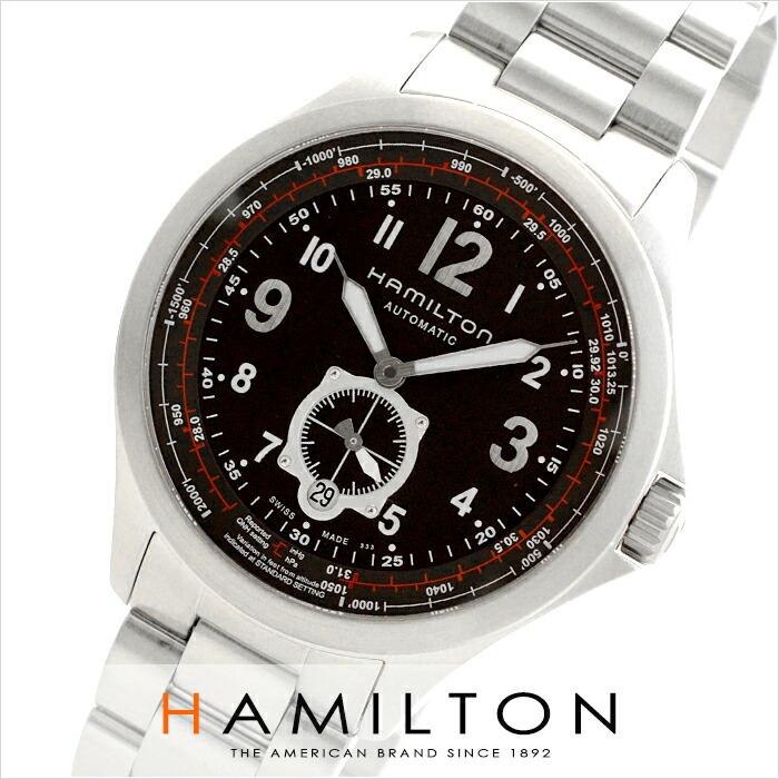 ハミルトン カーキ  H76655133 メンズ