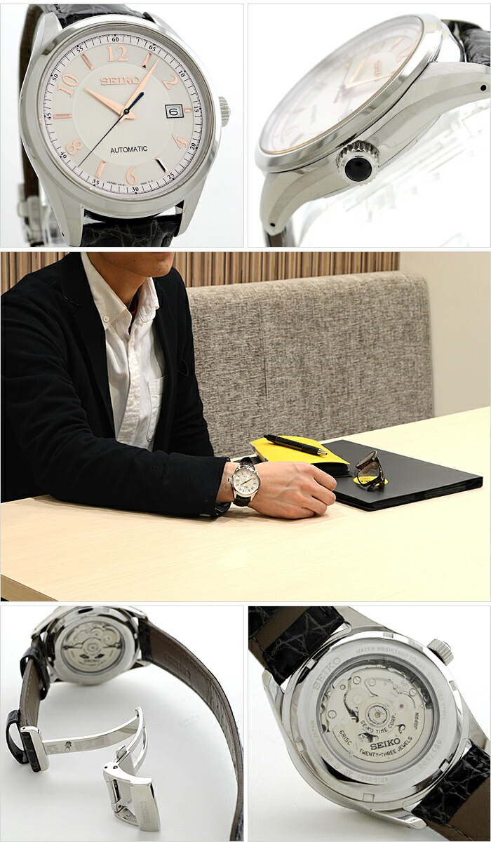 セイコー ブライツ 麻布テーラーコラボ限定モデル 100m防水 機械式(自動巻き/手巻き) SDGM005 メンズ