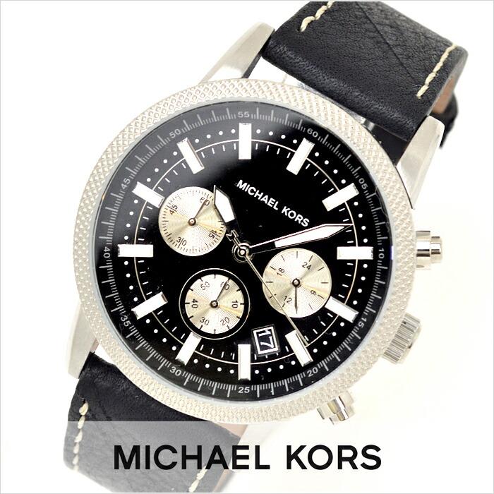マイケルコース  MK8310 メンズ