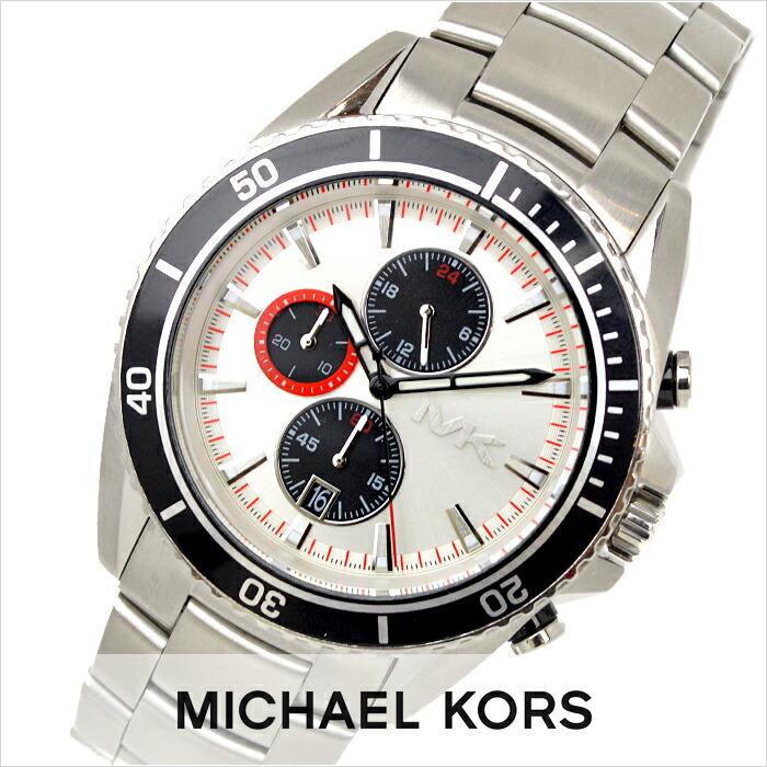 マイケルコース  MK8339 メンズ