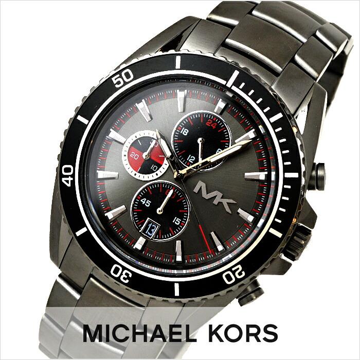 マイケルコース  MK8340 メンズ