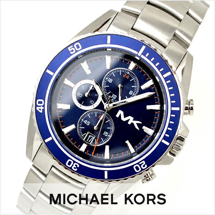 マイケルコース  MK8354 メンズ