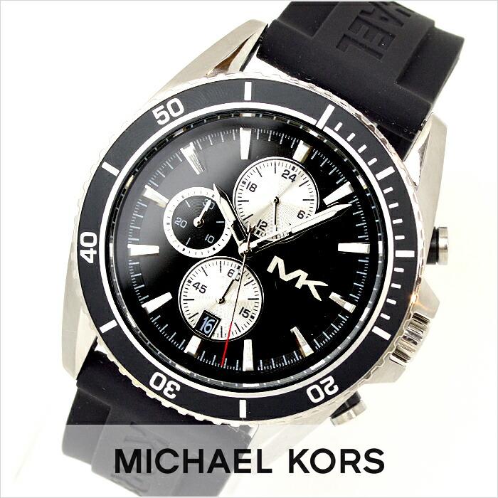 マイケルコース  MK8355 メンズ