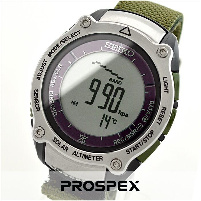 セイコー プロスペックス ソーラー 100m防水 SBEB017 メンズ