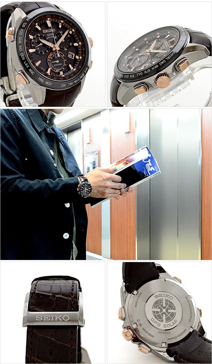 セイコー アストロン GPS ソーラー電波 100m防水 SBXB025 メンズ