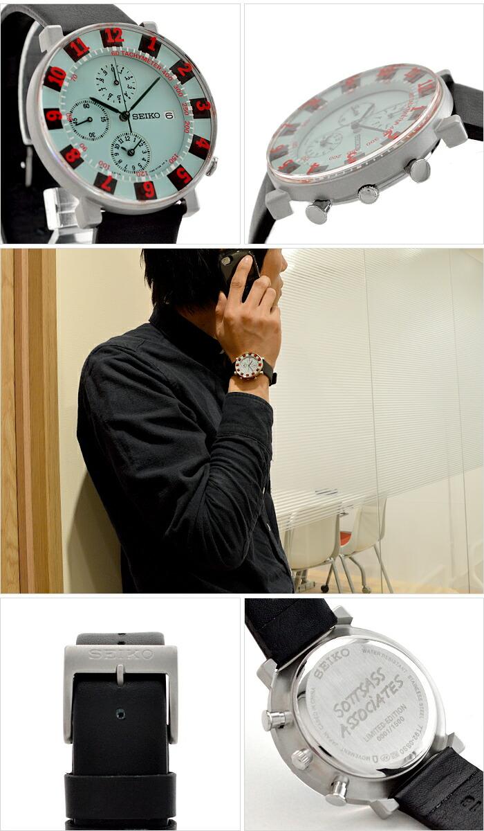 セイコー スピリット 1500本限定 SCEB023 メンズ