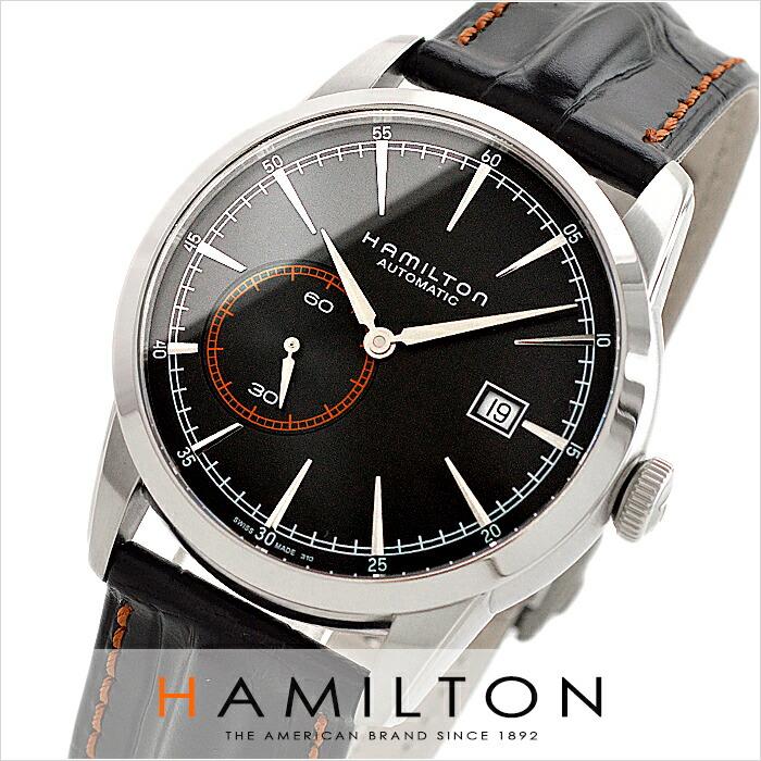 ハミルトン レイルロード H40515731 メンズ