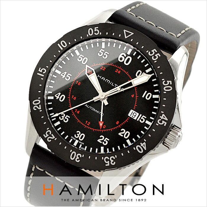ハミルトン カーキ  H76755735 メンズ