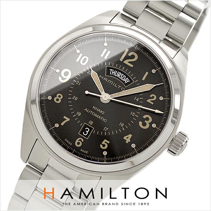 ハミルトン カーキ フィールドデイデイト H70505933 メンズ