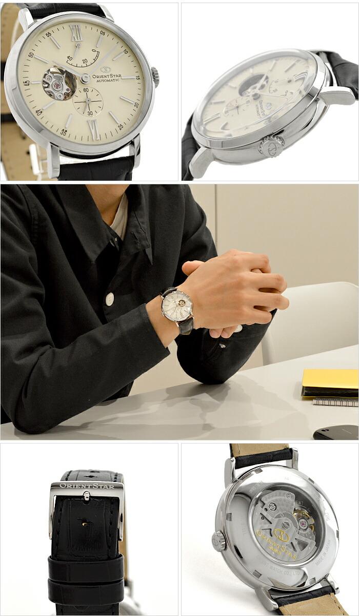 オリエントスター ORIENTSTAR オリエントスター モダン クラシック セミスケルトン 機械式 自動巻き (手巻き付き) WZ0131DK メンズ