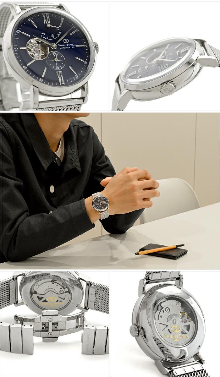オリエントスター ORIENTSTAR オリエントスター モダン クラシック セミスケルトン 機械式 自動巻き (手巻き付き) WZ0151DK メンズ