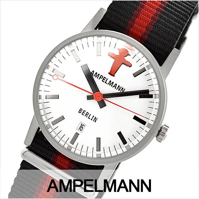 アンペルマン クォーツ ラウンド ホワイト ARI-4976-03 ユニセックス