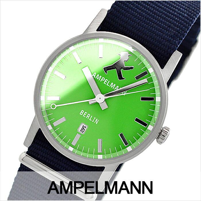 アンペルマン クォーツ ラウンド グリーン ARI-4976-12 ユニセックス