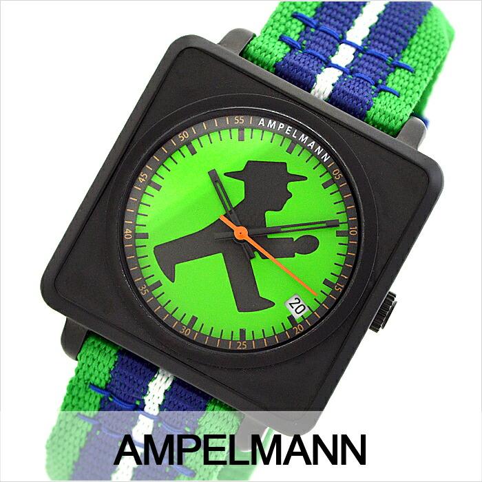 アンペルマン オートマ スクエア グリーン APR-4971-12 ユニセックス