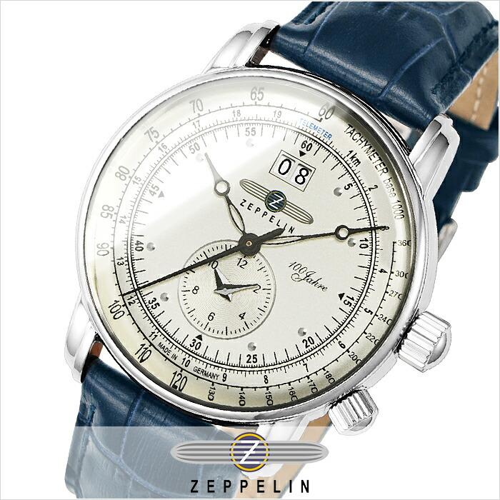 ツェッペリン 【250本限定モデル】Special Edition 100 years Zeppelin アイボリー 76401-NV メンズ