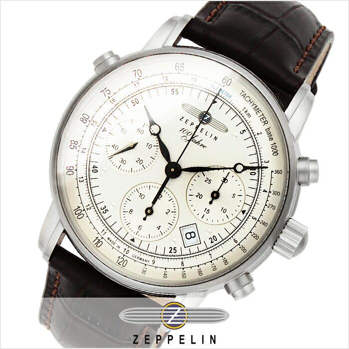 ツェッペリン 100周年記念モデル 7618-1-BR メンズ