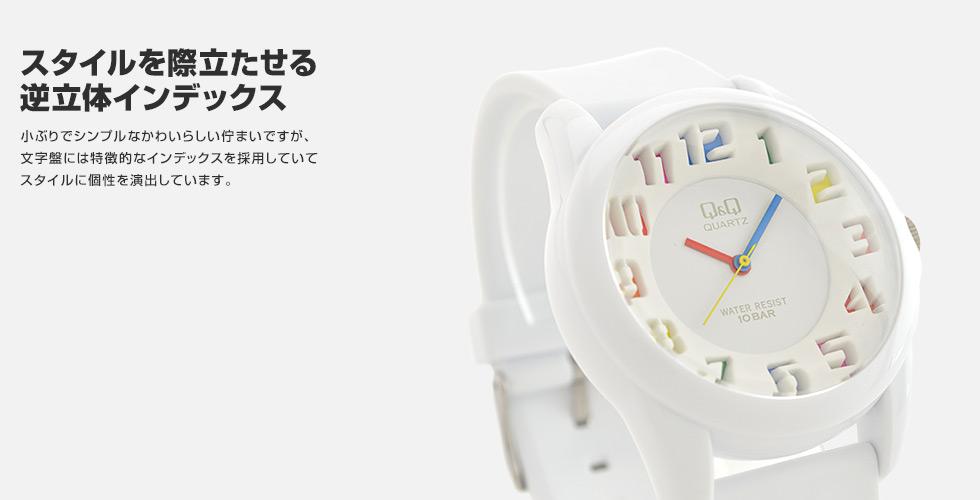 シチズン キュー&キュー クオーツ ホワイト×ホワイト VR46-018 ユニセックス