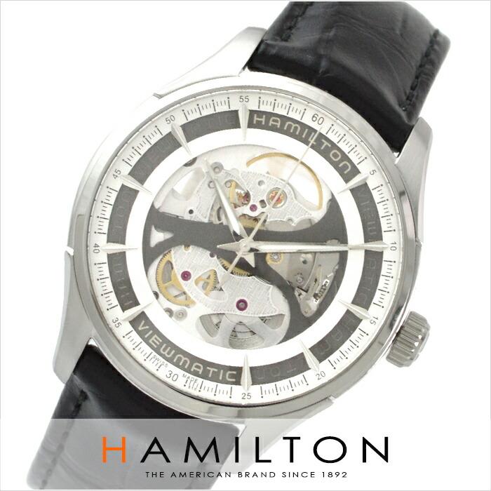 ハミルトン ジャズマスター  ビューマチック スケルトン ジェント H42555751 メンズ