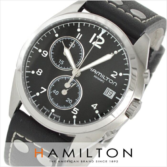 ハミルトン カーキ  H76512733 メンズ