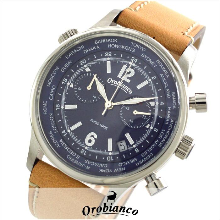 オロビアンコ TIME-ORA タイムオラ マルサラ 完全スイス製 OR-0050-5 メンズ