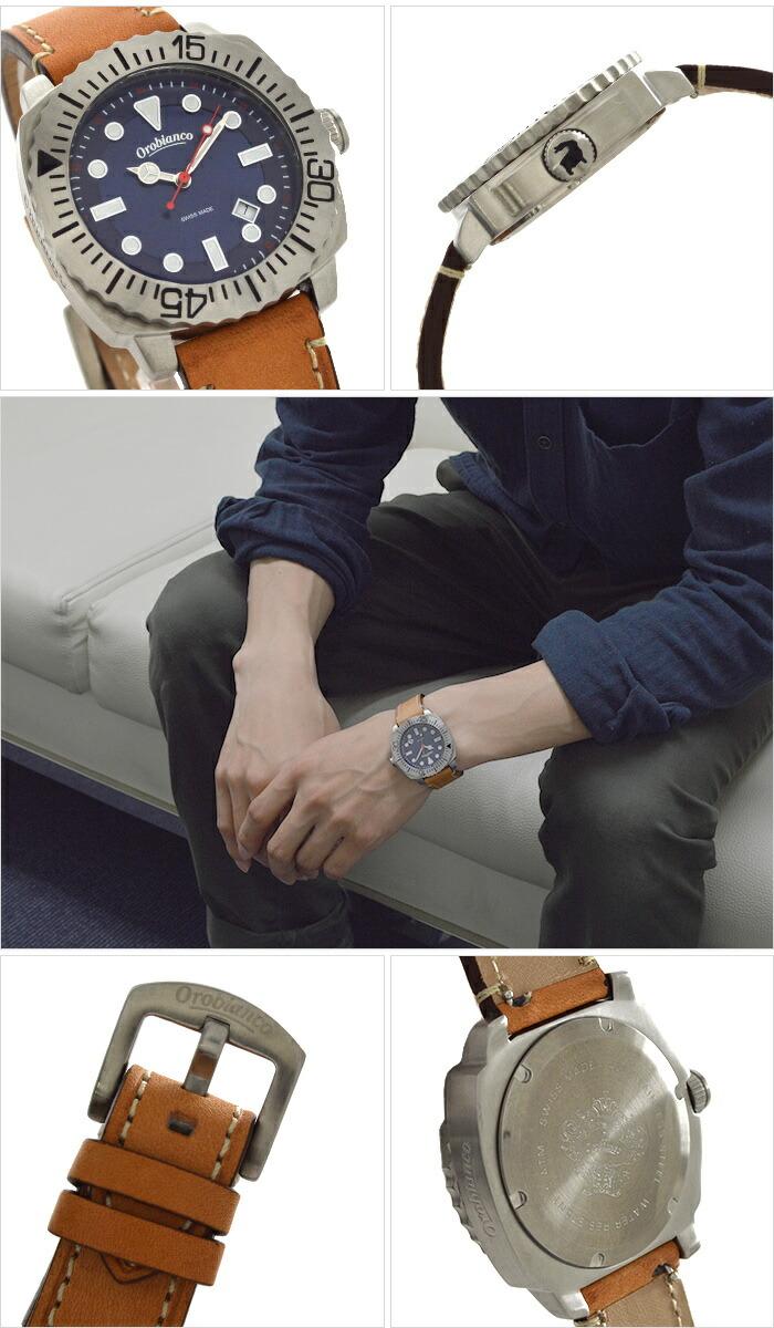 オロビアンコ TIME-ORA タイムオラ ラディーチェ 完全スイス製 OR-0051-5 メンズ