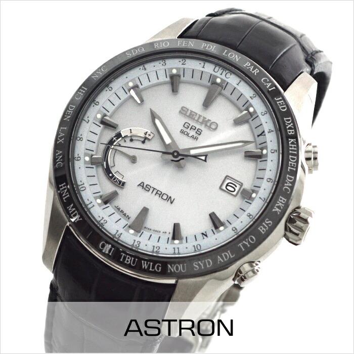セイコー アストロン GPS ソーラー電波 100m防水 SBXB093 メンズ