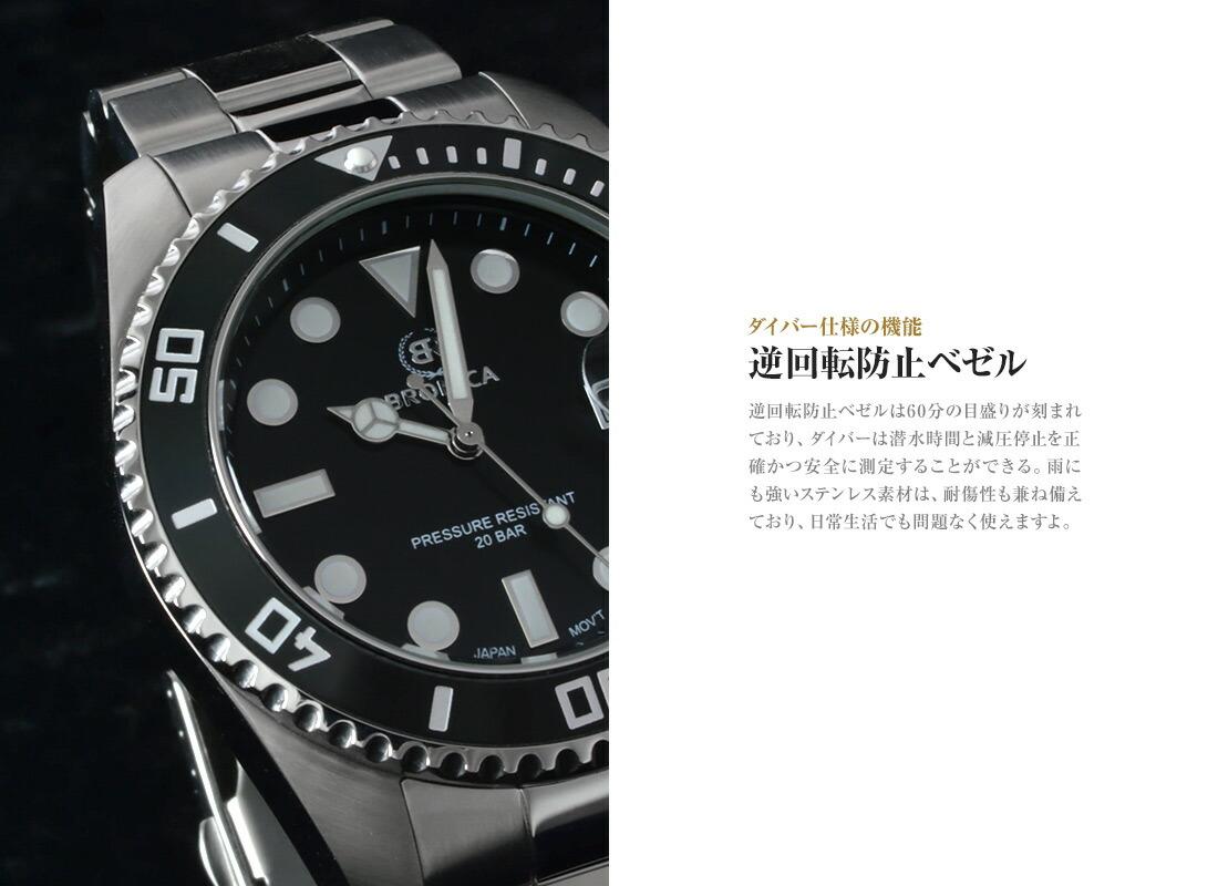 ブロニカ 腕時計本舗限定 ダイバーズウォッチ ブラック×シルバー  BR-818-BK メンズ