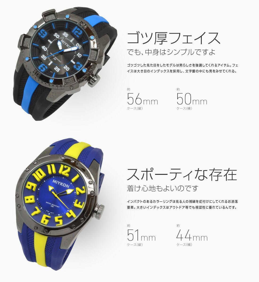 ミーコン SportySilicon ブルー イエロー B3418-5216 メンズ