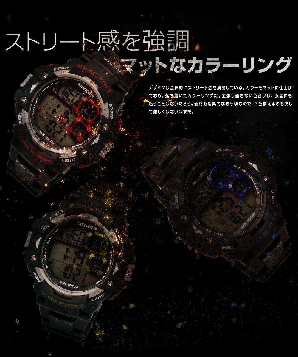 ミーコン ブラック×レッド A3530D9360 メンズ