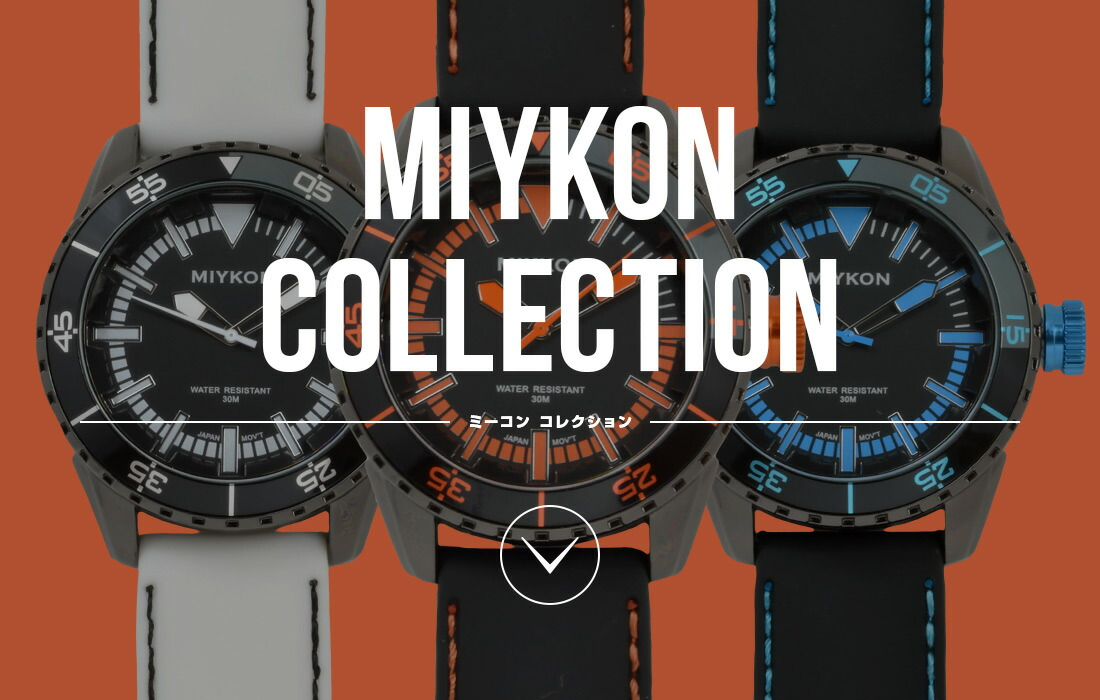 ミーコン SportySilicon ブラック×ホワイト B3400-5085 メンズ