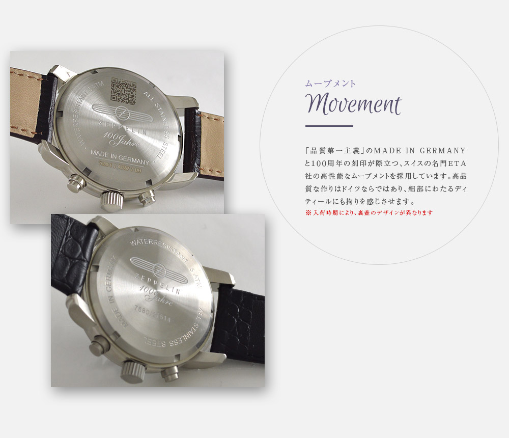 ツェッペリン ツェッペリン100周年記念モデル アイボリー×ブラウン 76801N メンズ