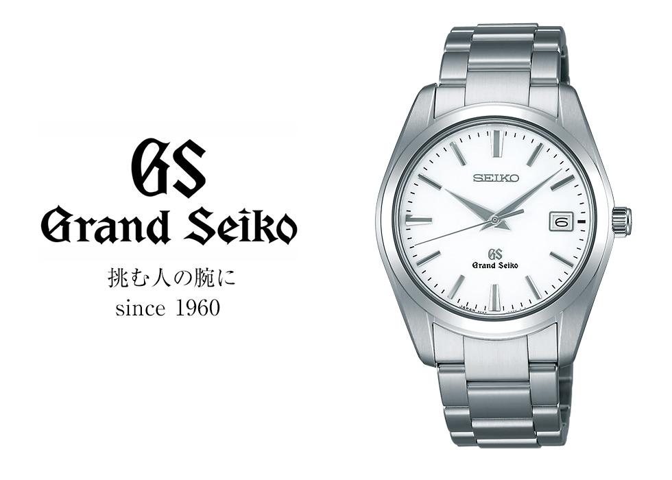 セイコー グランドセイコー 9Fクオーツ 100m防水 ホワイト SBGX059 メンズ