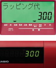 漢字表示対応バックライト付き大型液晶