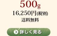 神戸牛 サーロイン 焼肉 500g
