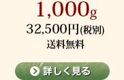 神戸牛 サーロイン 焼肉 1000g