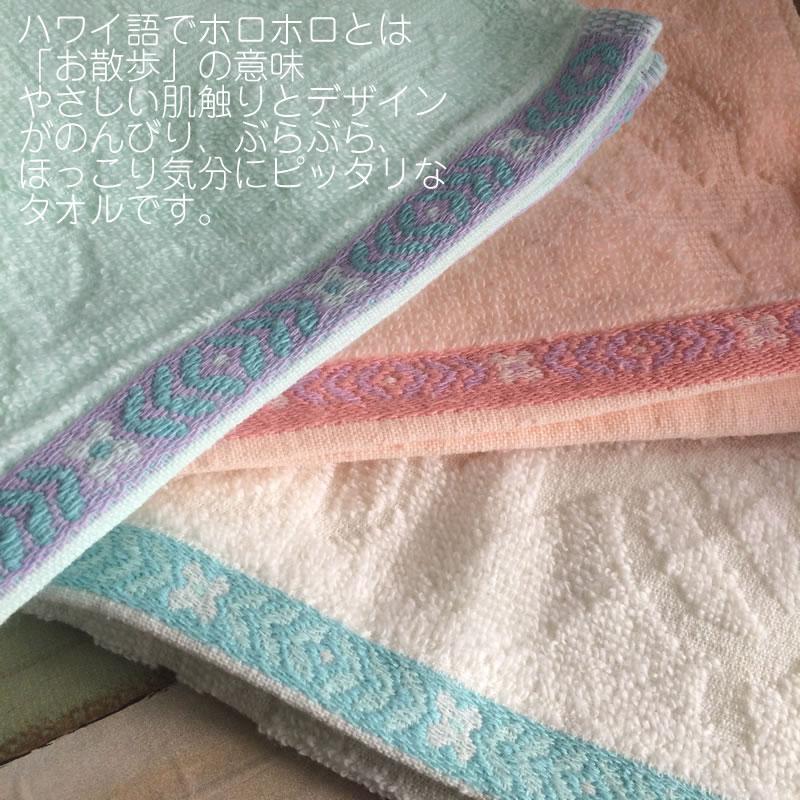 リーフメモリーバスタオル詳細3