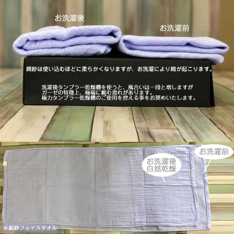 リーフメモリーバスタオル詳細4