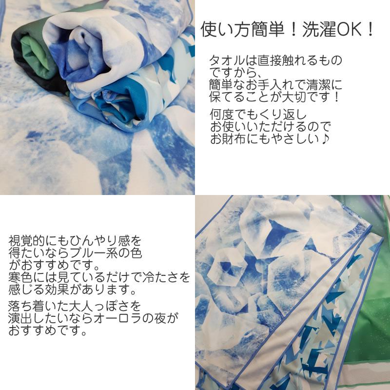 オルテガボディバスタオル詳細4
