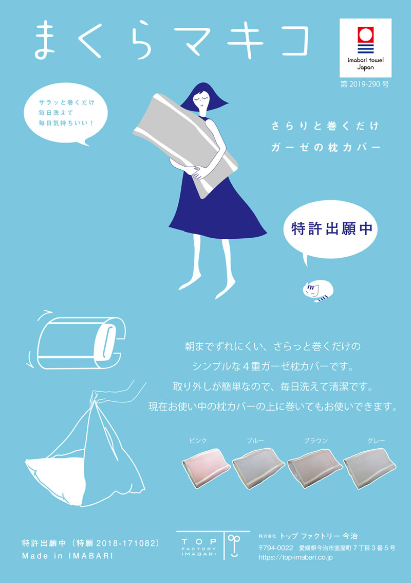 リトルフラワー10枚セット詳細2