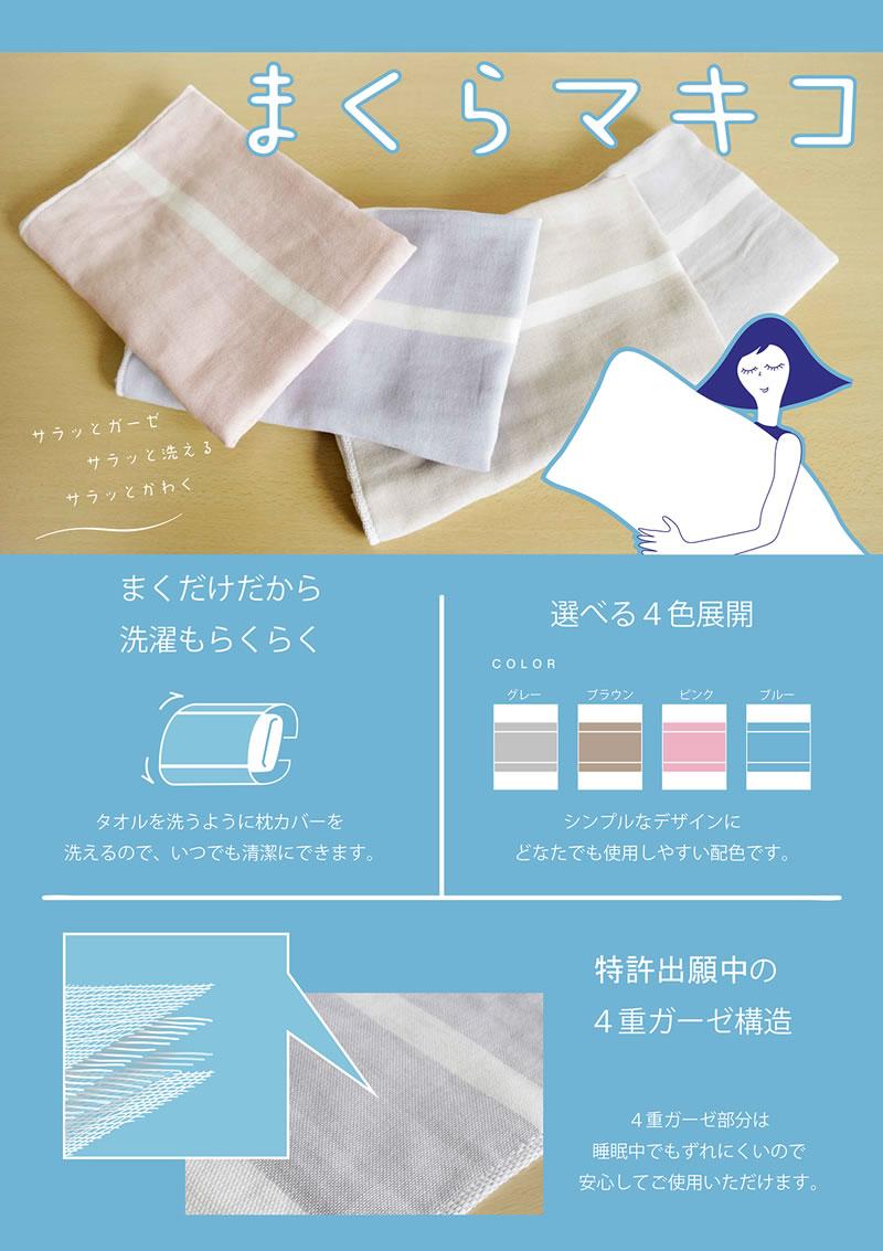 リトルフラワー10枚セット詳細4