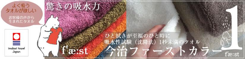 たおる屋さんが作る綿紗(ガーゼ)