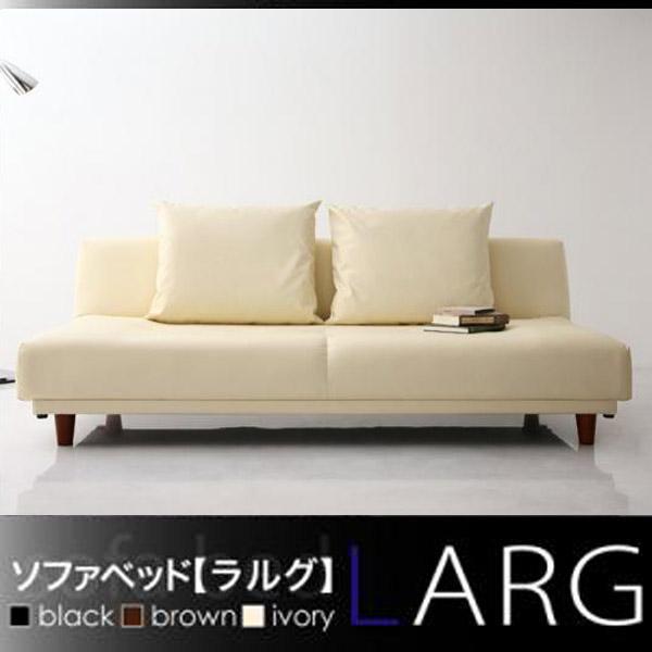 家具インテリアの壱番館