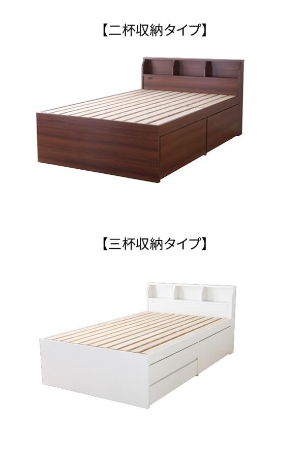 大収納すのこベッド